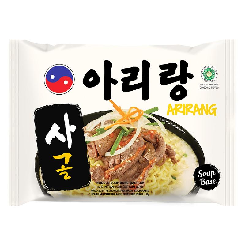 Arirang Noodle Soup Bone Marrow