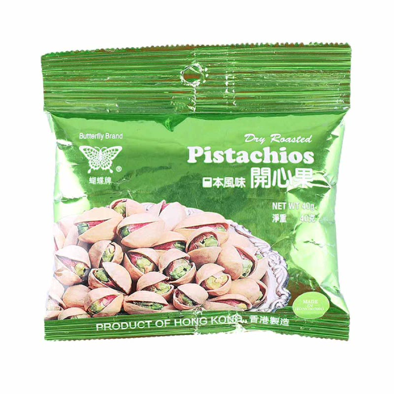 Butterfly Dry Roasted Pistachios 40 G