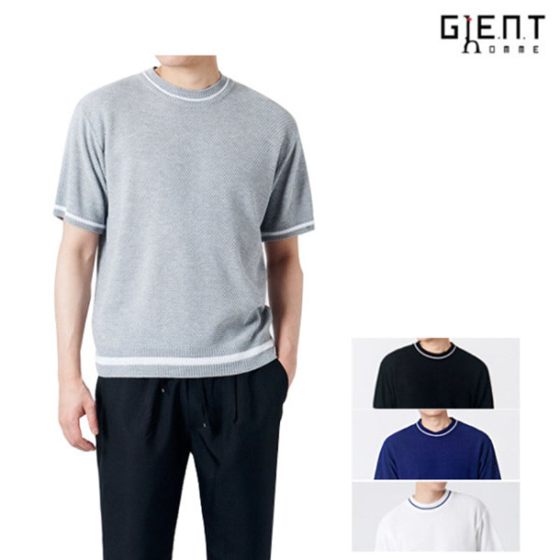 Kasarin Cable Short Sleeve R-Knit GK7202C - Grey