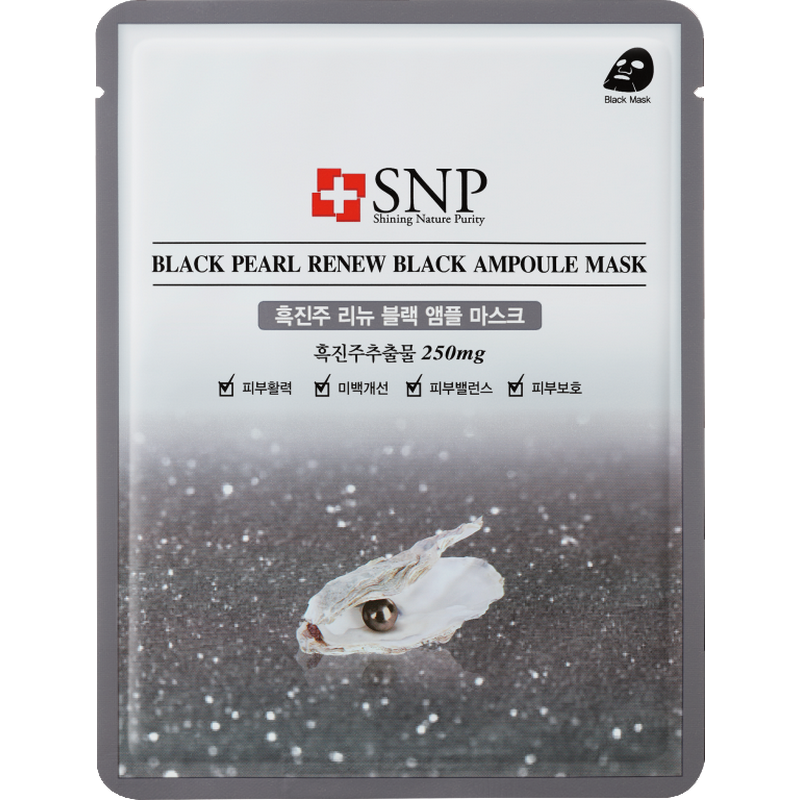 SNP Black Pearl Renew Black Ampoule Mask 25ml