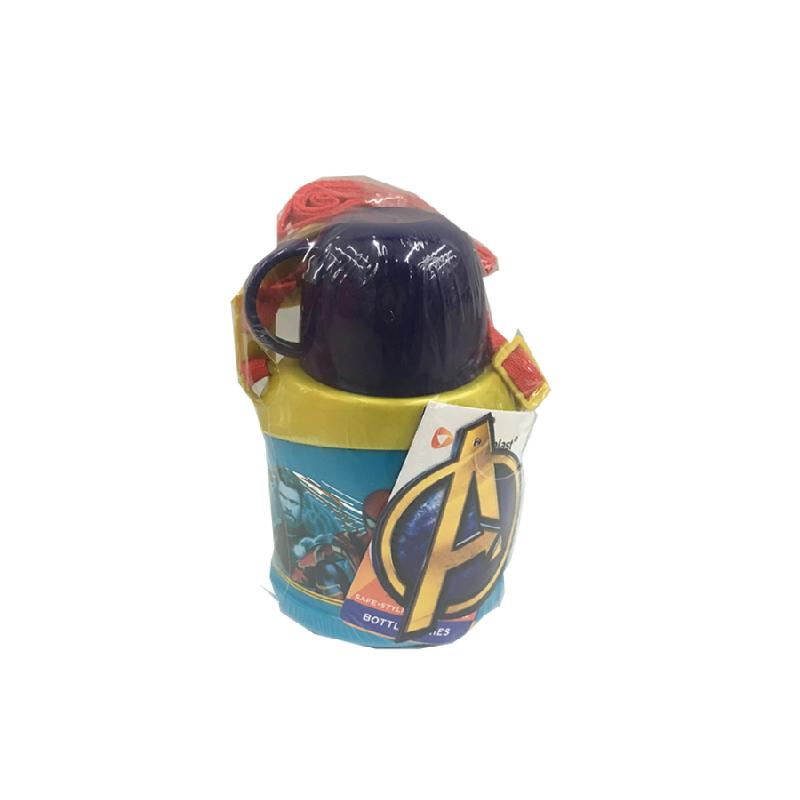 Avengers Infinity War Bottle 460Ml