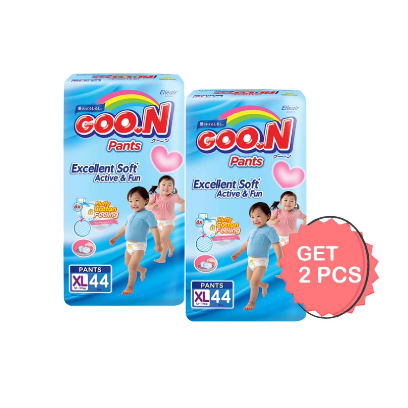 Goon Popok Celana Slim XL 44S (Get 2)