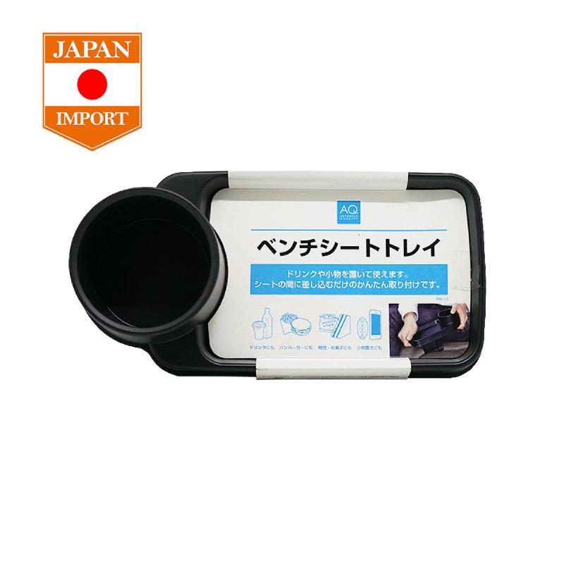 AQ Bench Seat Tray Interior Mobil Aksesoris Mobil [Japan Import] PH10 BLACK
