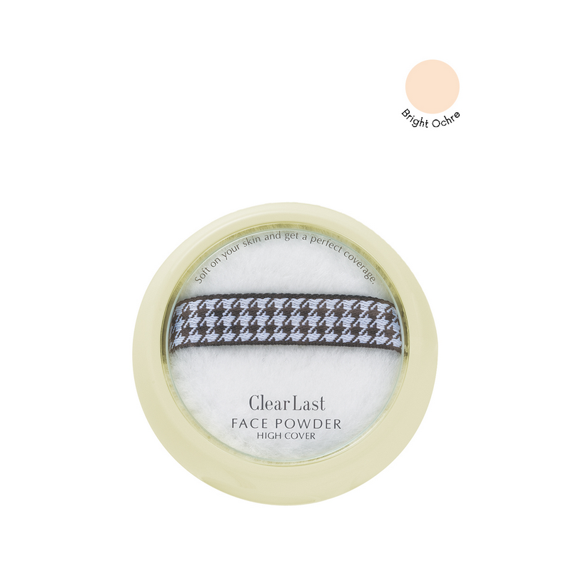 BCL Brightening Face Powder High Cover SPF 23 PA++ Clearlast