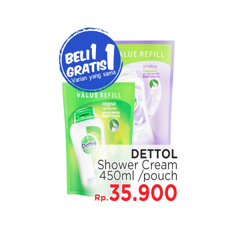 Dettol Shower Foam Pine Pouch 450 Ml (Buy 1 Get 1)