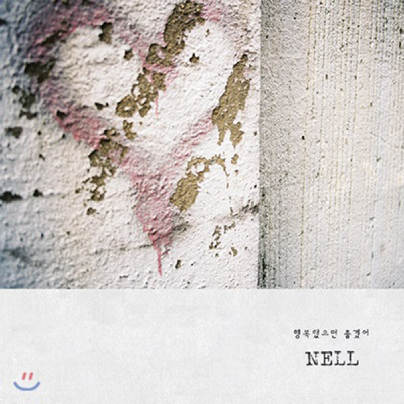 [CD] Nell - I Hope You're Happy