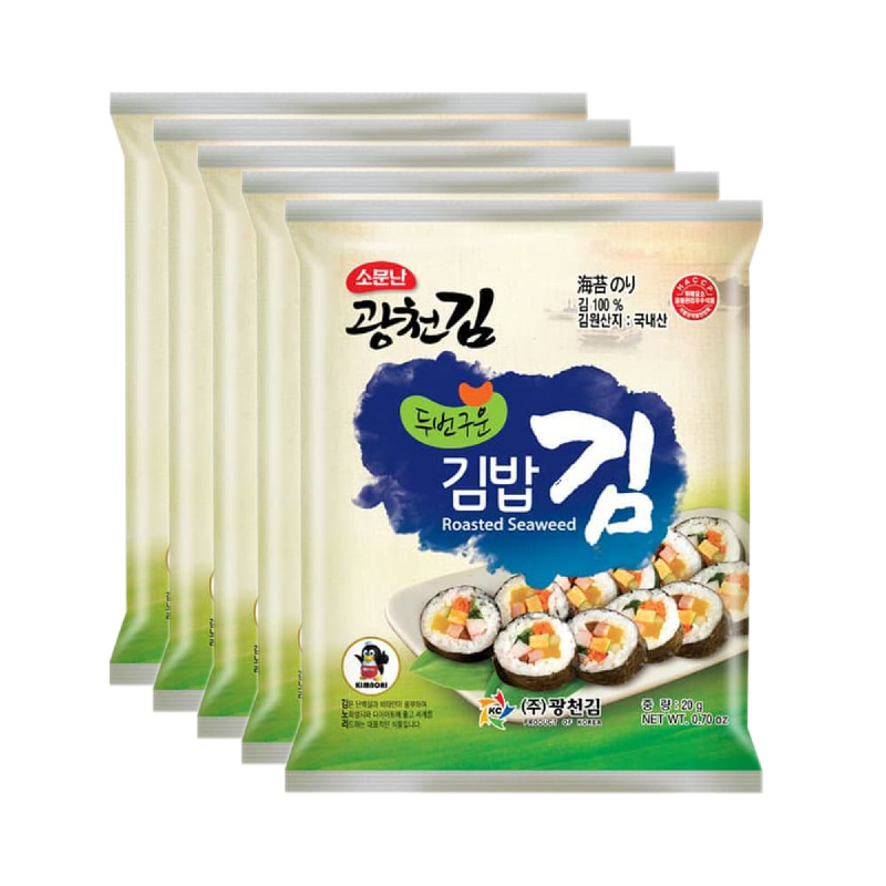 Roasted Seaweed for Kimbab 20 gr x 5 Pcs
