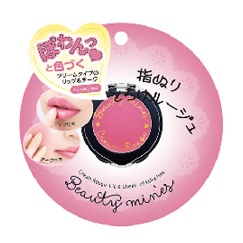 BCL 03 Milky Pink Lip+Cheek Cream Beauty Mines