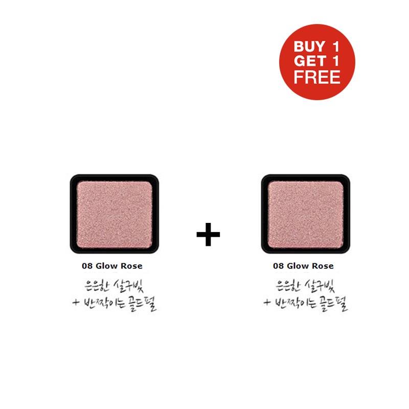 TCFS Buy 1 Get 1 Glam Rock Urban Shadow 8