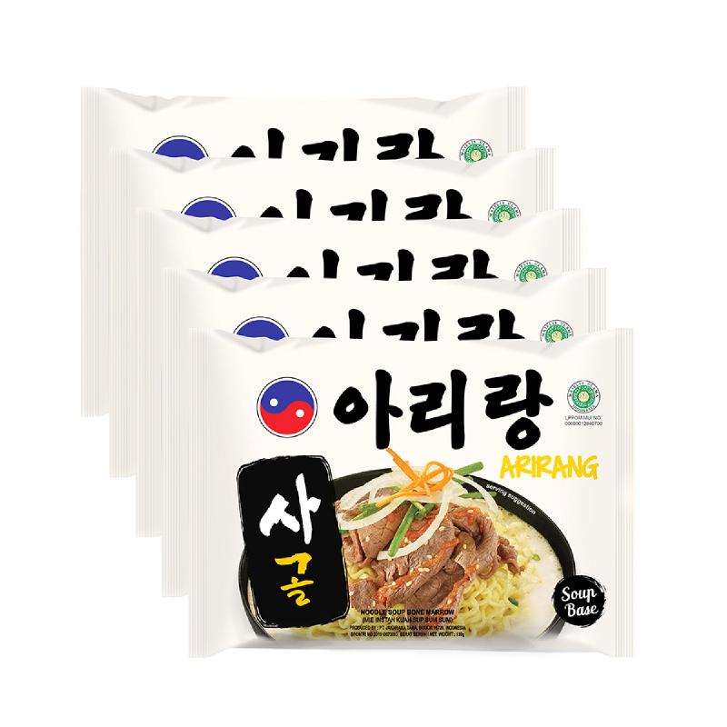 Arirang Noodle Soup Bone Marrow (5 Pcs)