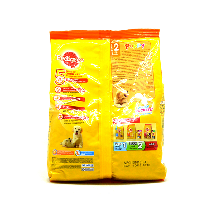 Pedigree Makanan Anjing Ayam & Telur 480 Gr