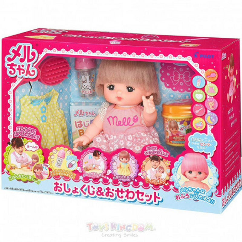 Mell Chan Meal Time Set TPMC513118