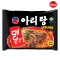 Arirang Extra Hot Fried Noodle (1 Karton isi 20 Pcs)