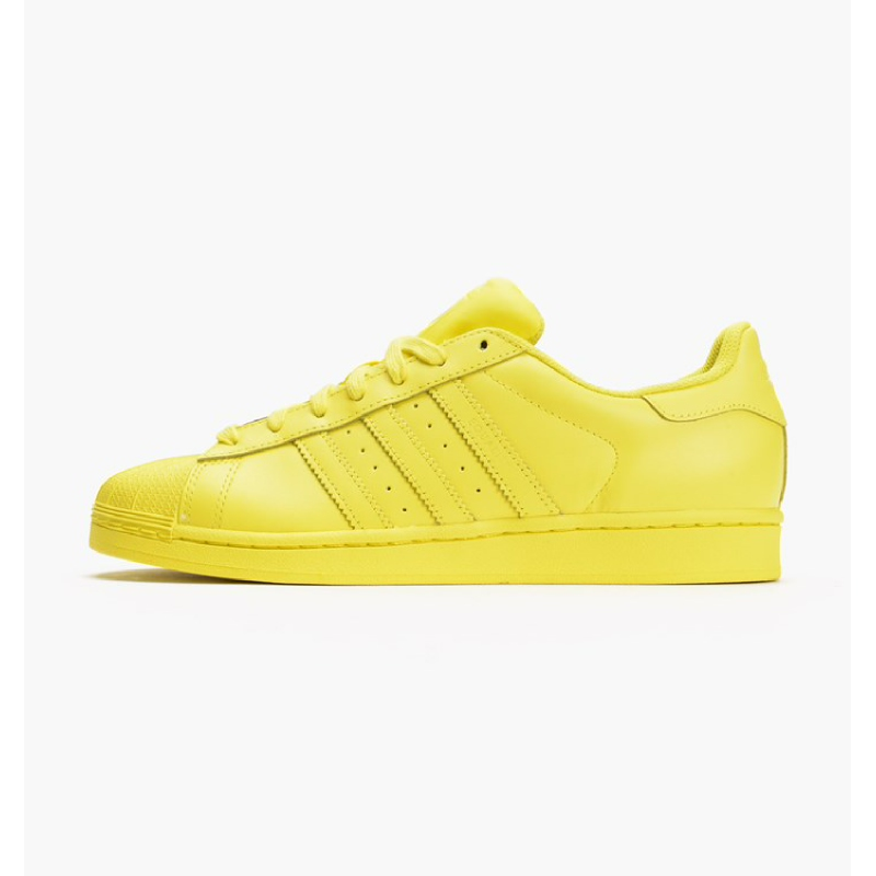 Adidas SuperstarSupercolorPack - Kuning