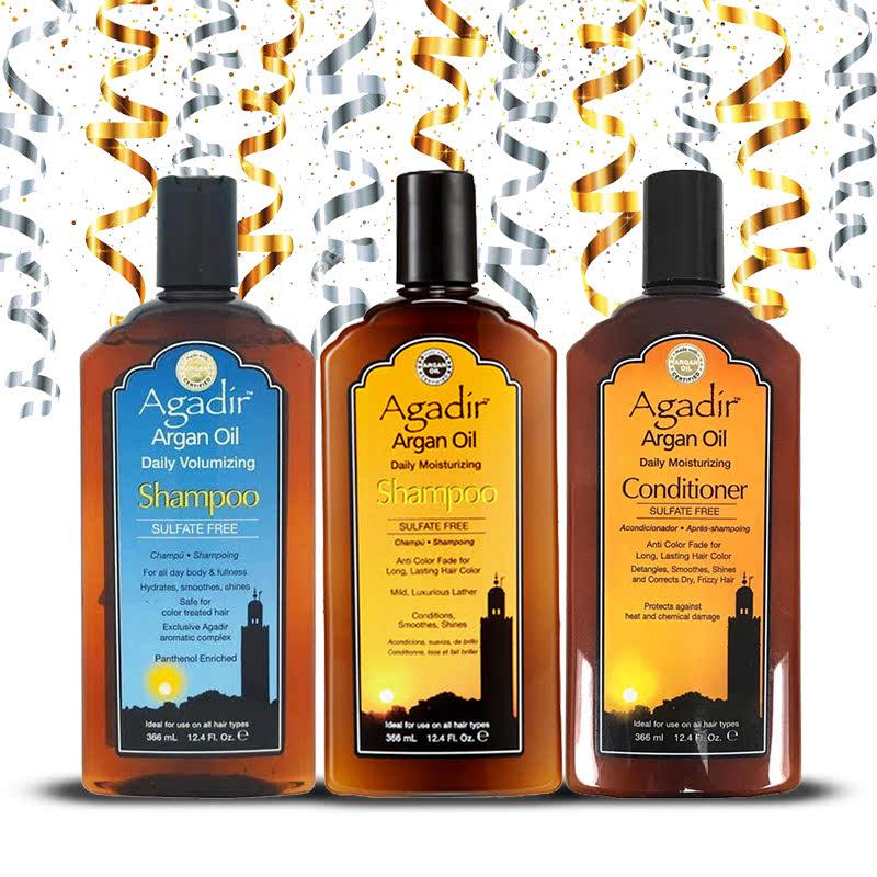Agadir Package 1 (Daily Volumizing Shampoo + Daily Moisturizing Shampoo + Daily Moisturizing Conditioner)