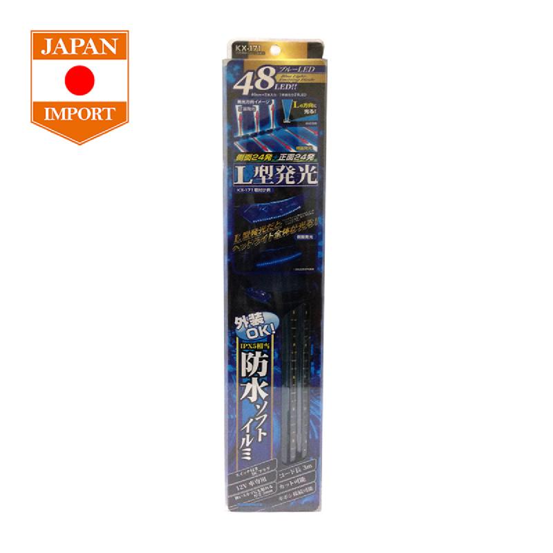 Kashimura Led L Beam 48 Light [40 Cm] Aksesoris Mobil [Japan Import] KX171 Blue