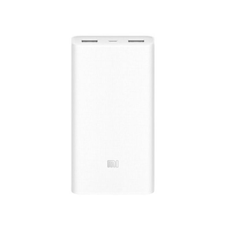 Xiaomi Mi Powerbank 2 20000 mAh