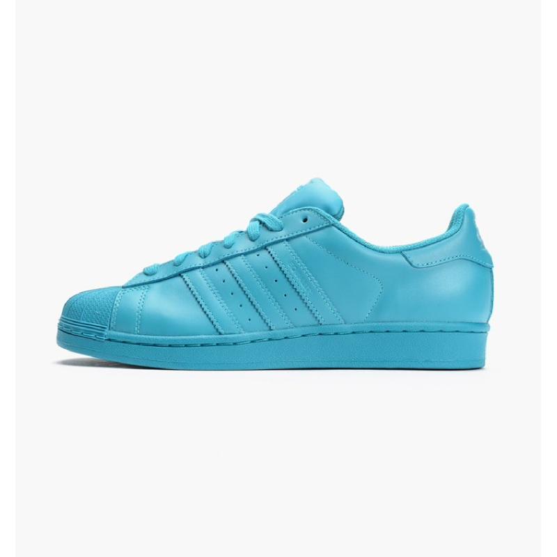 Adidas SuperstarSupercolorPack - Biru