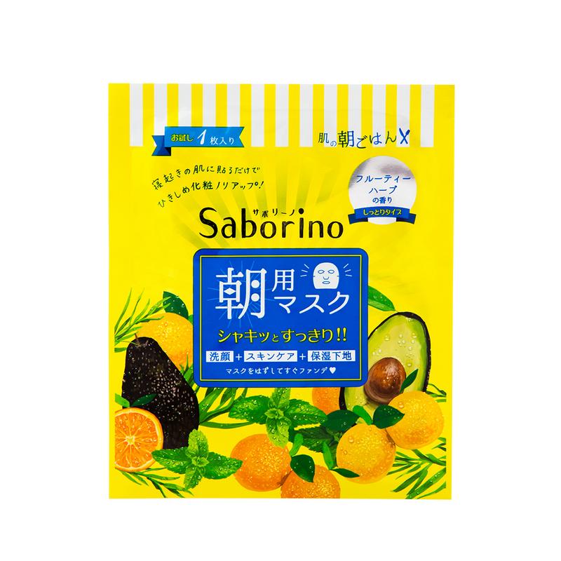 BCL 1 Sheet Saborino Mask