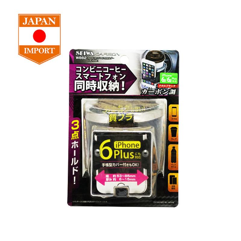 SEIWA Carbon Phone & Drink Holder Tempat Botol Minum Aksesoris Mobil [Japan Import] W882 BLACK