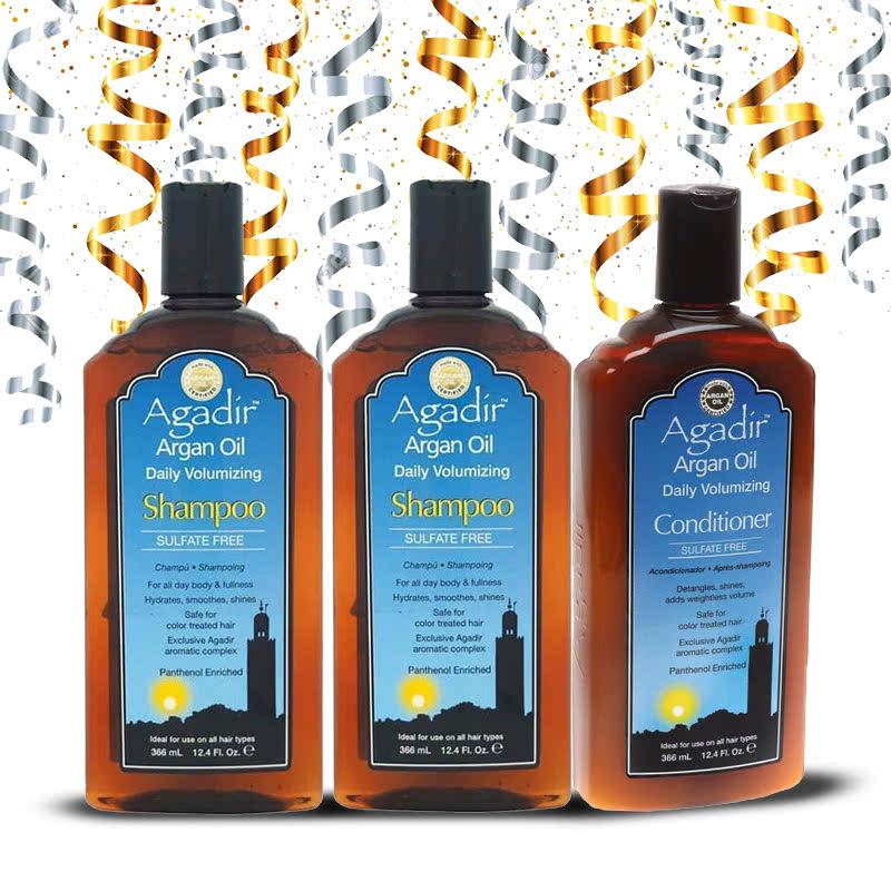 Agadir Package 4 (Daily Volumizing Shampoo + Daily Volumizing Conditioner)