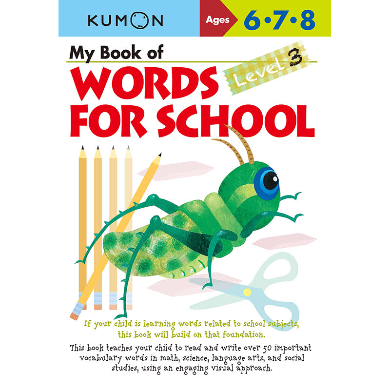 Kumon My Book of Words for School Level 3