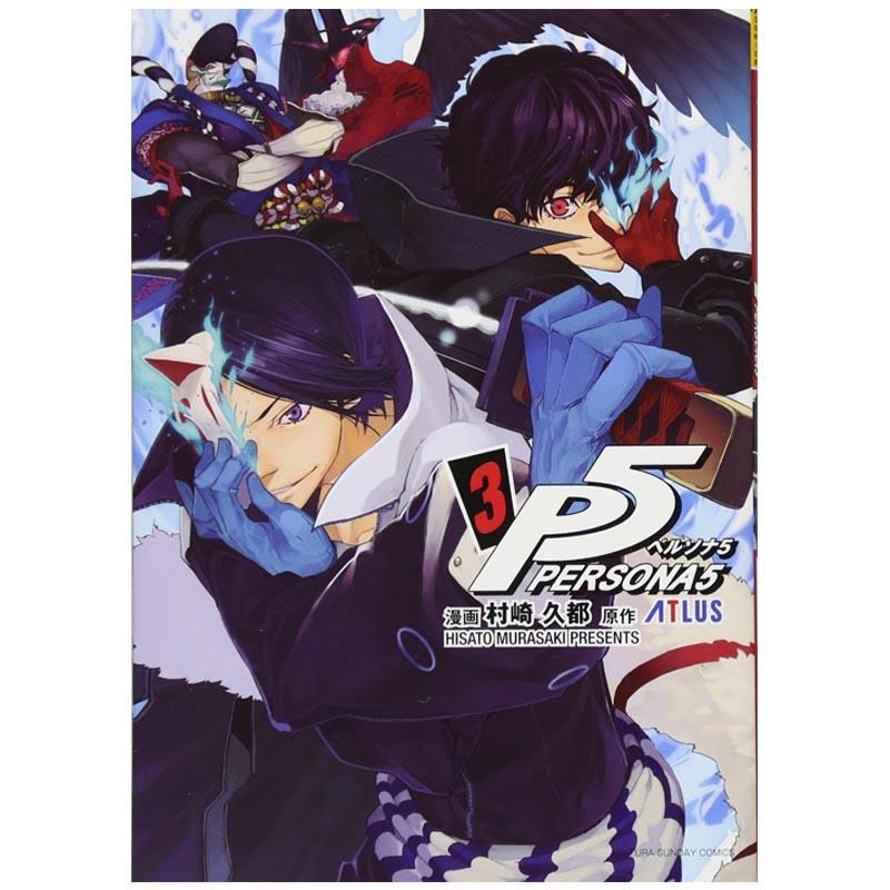 Persona 5 (3) (Japanese Version)