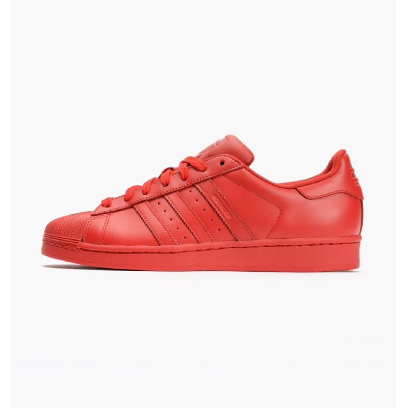 Adidas SuperstarSupercolorPack - Merah