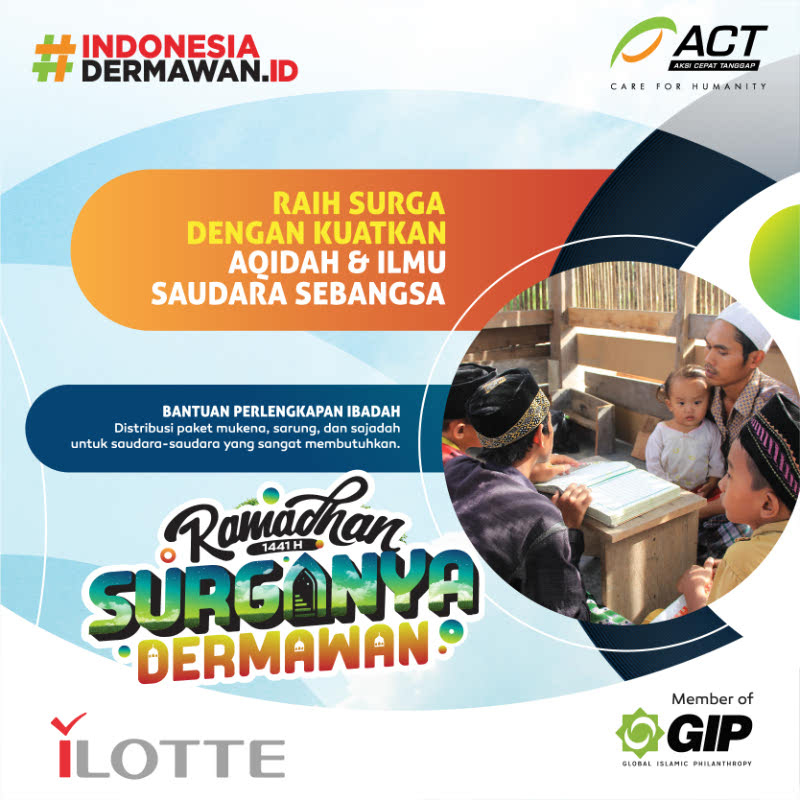ACT Paket Ibadah Ramadhan 100K