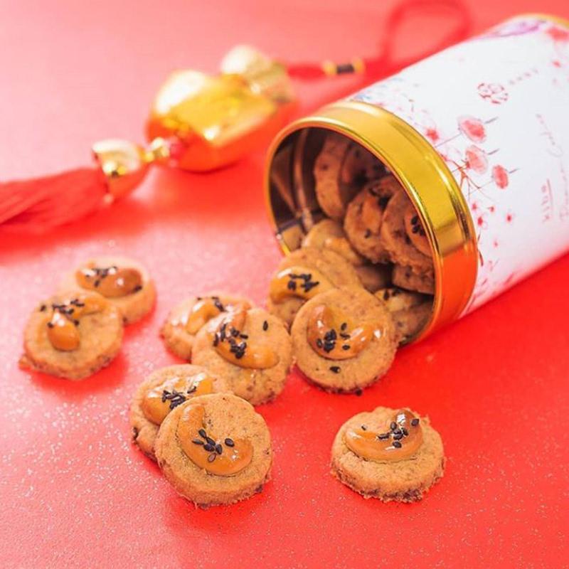 Kibo Cheese Cake - Signature Cookies Abon Cashew Cookies 1 Jar (150 gr)