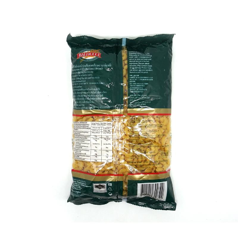 Balduci Pasta Macaroni 32 500gr