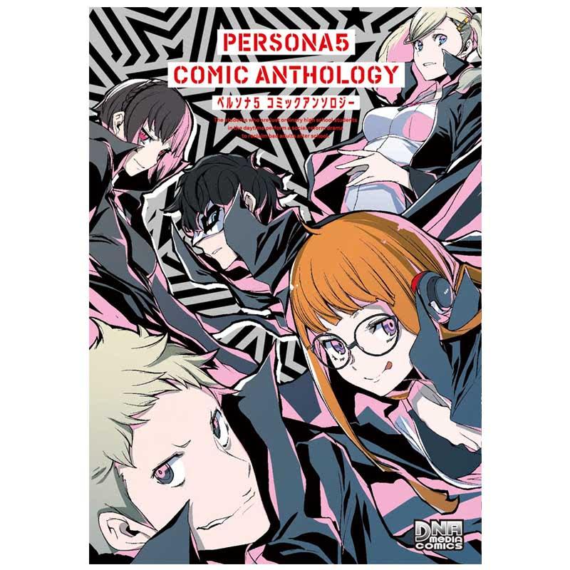 Persona 5 Comic Anthology 2017 42880 (Japanese Version)