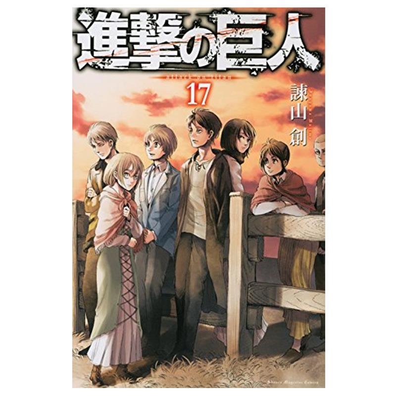 Attack On Titan Vol. 17 (Japanese Version)