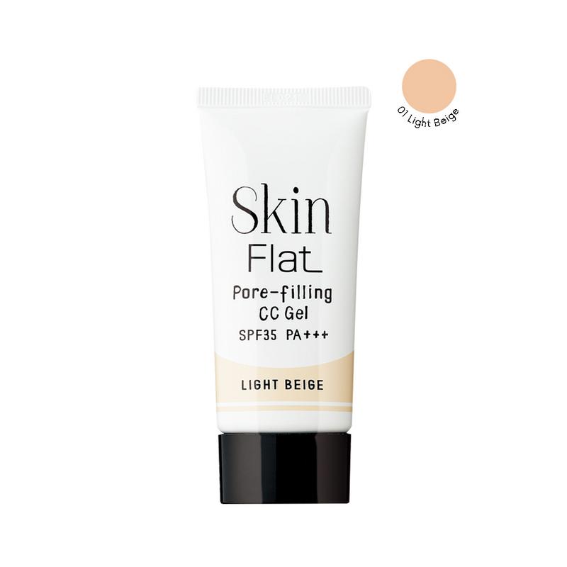 BCL CC Gel SPF 35 PA+++ Skin Flat 01