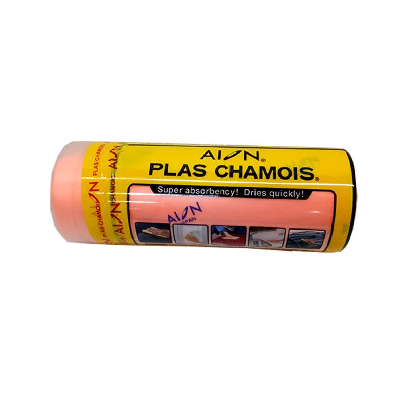 Aion Plas Chamois With Tube Warna