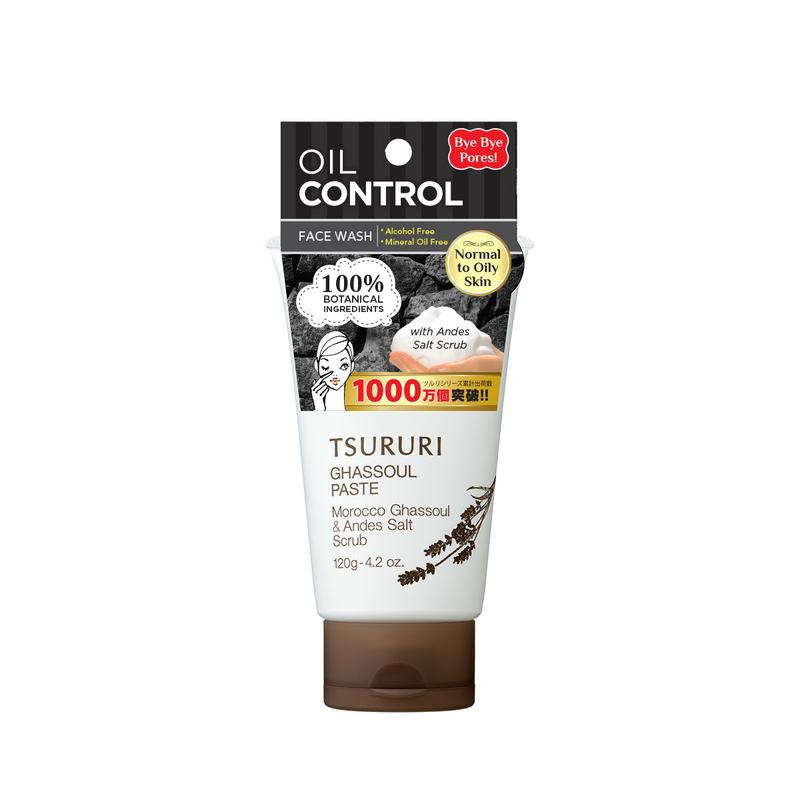 BCL 120g Charcoal Facial Wash Black Head Remover Tsururi