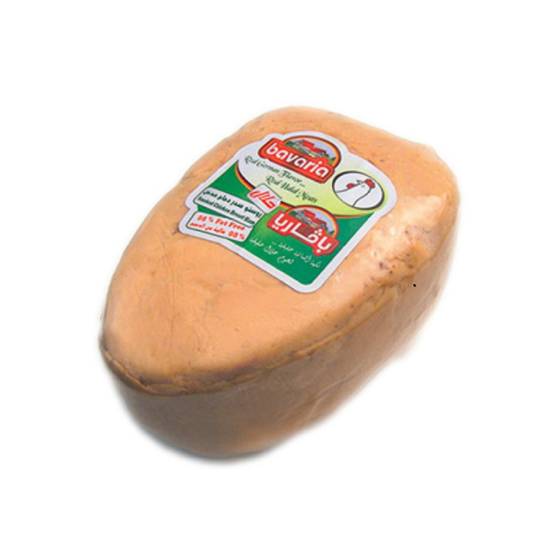 Halal Smoked Chicken Breast Ham