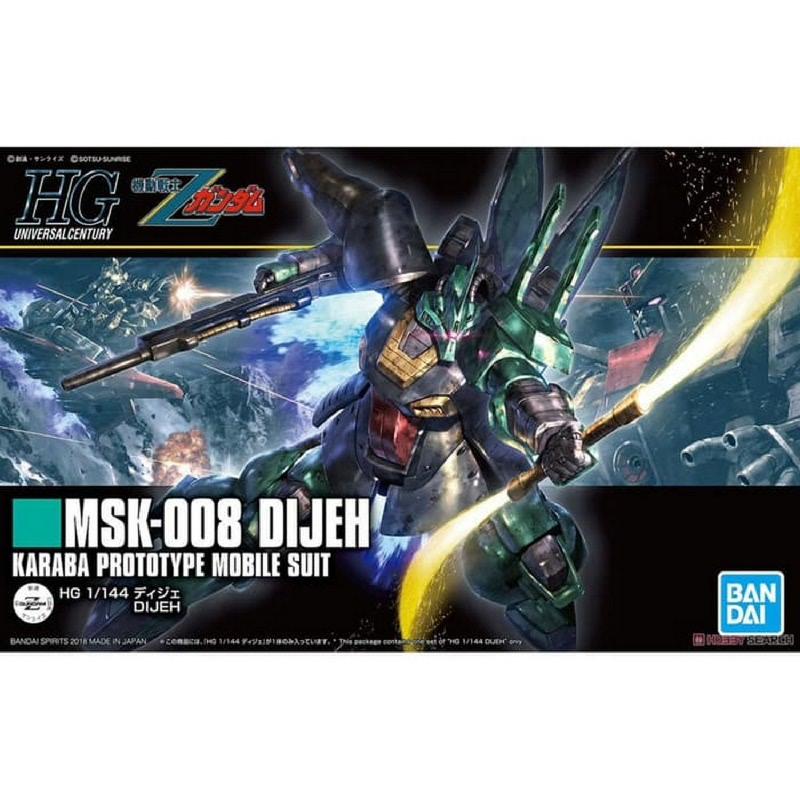 Gundam 055577 HGUC 1 144 Dijeh