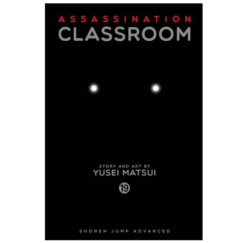 Assassination Classroom Gn Vol 19