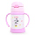 Thermos Disney Baby Milk Pink