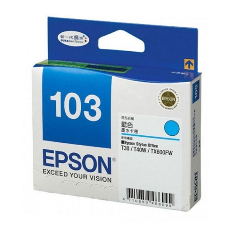 Epson Cyan Ink Cartridge For Ctrg T40W,T50,TX600FW,T550W,T1100