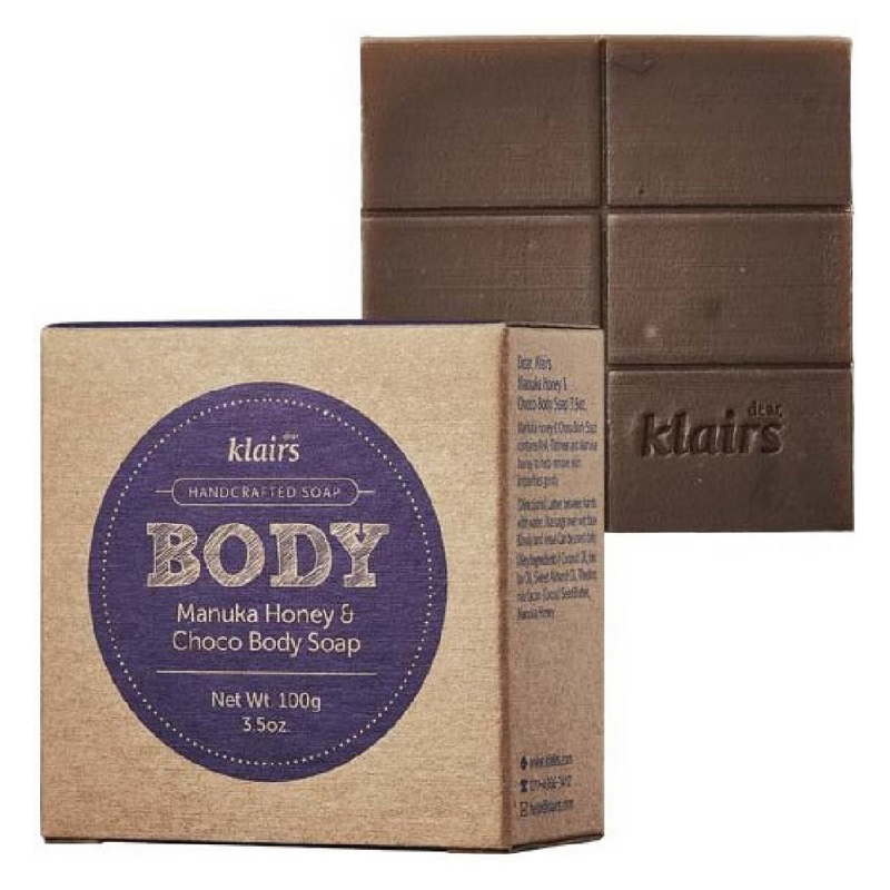 Supple Preparation Body Soap 100g