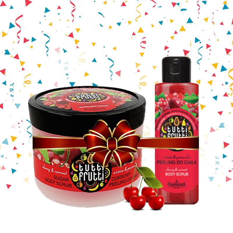 Tutti Frutti (Cherry & Currant Body Scrub 100 ml + Cherry & Currant Sugar Body Scrub 300 gr)