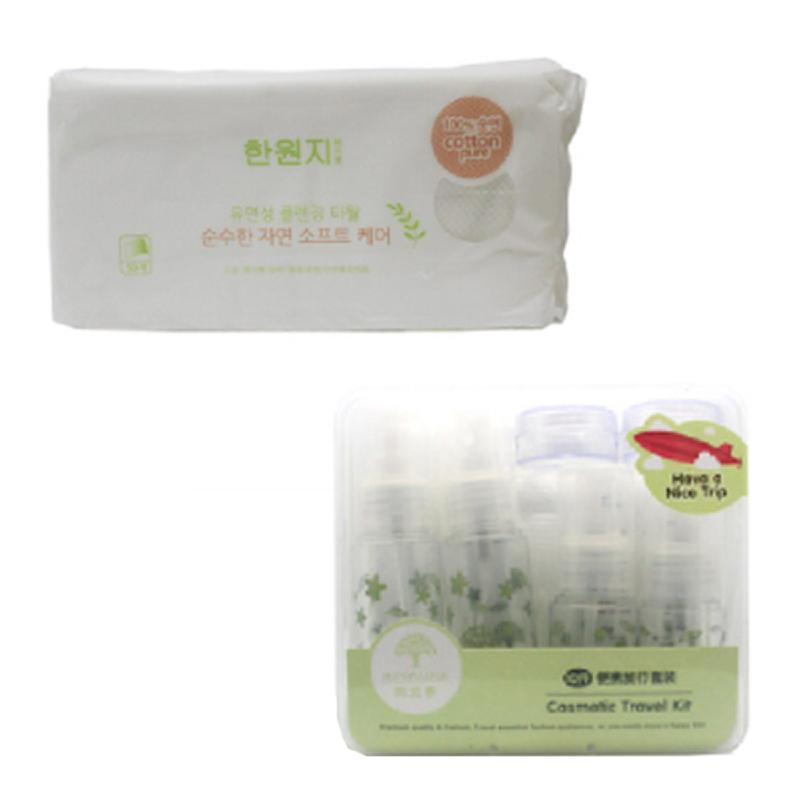 Copia Cotton Face Towel 50Pcs + Copia Travel Bottles 10 Pieces