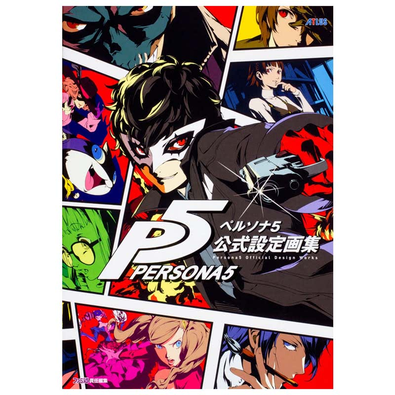 Persona 5 Official Setting Picture Guide Book (Japanese Version)
