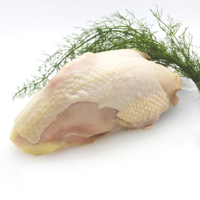 Lotte Mart Ayam Kampung Dada Tanpa Sayap 200 Gr