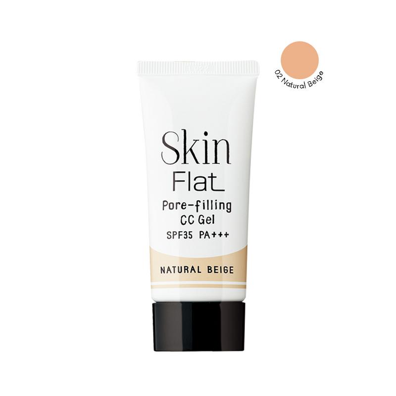 BCL CC Gel SPF 35 PA+++ Skin Flat 02