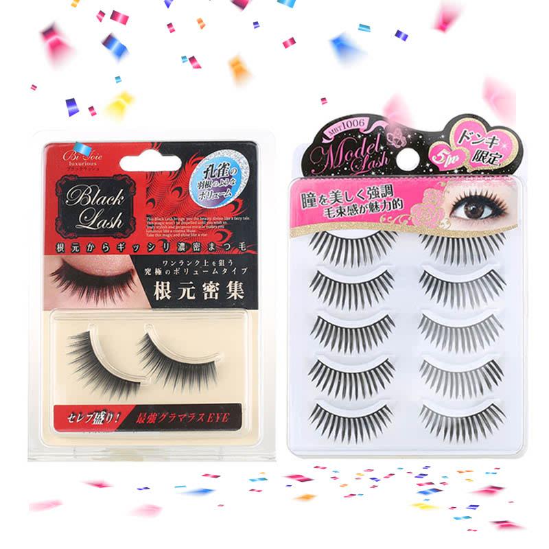 Lucky MBR 683 Black Eyelash + Lucky MBT 1006 False Eyelash