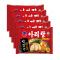 Arirang Tasty Chicken Fried Noodle (5 Pcs)