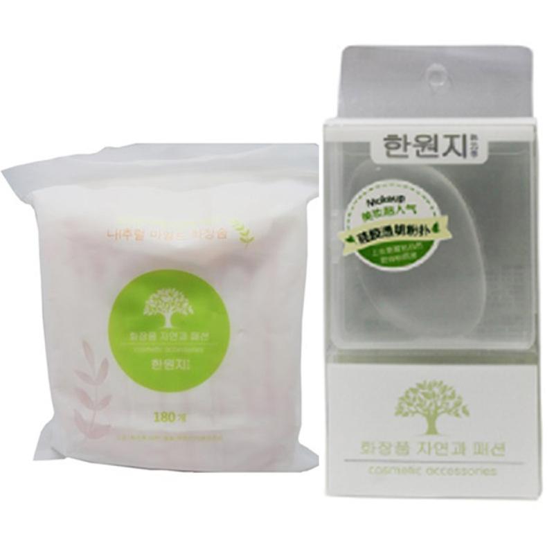 Copia Cosmetic Cotton ( Pink ) 180Pcs + Copia Silica Powder Puff